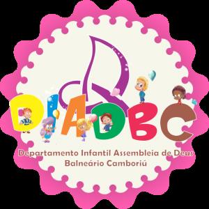 logo_diadbc