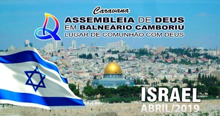 Israel2019